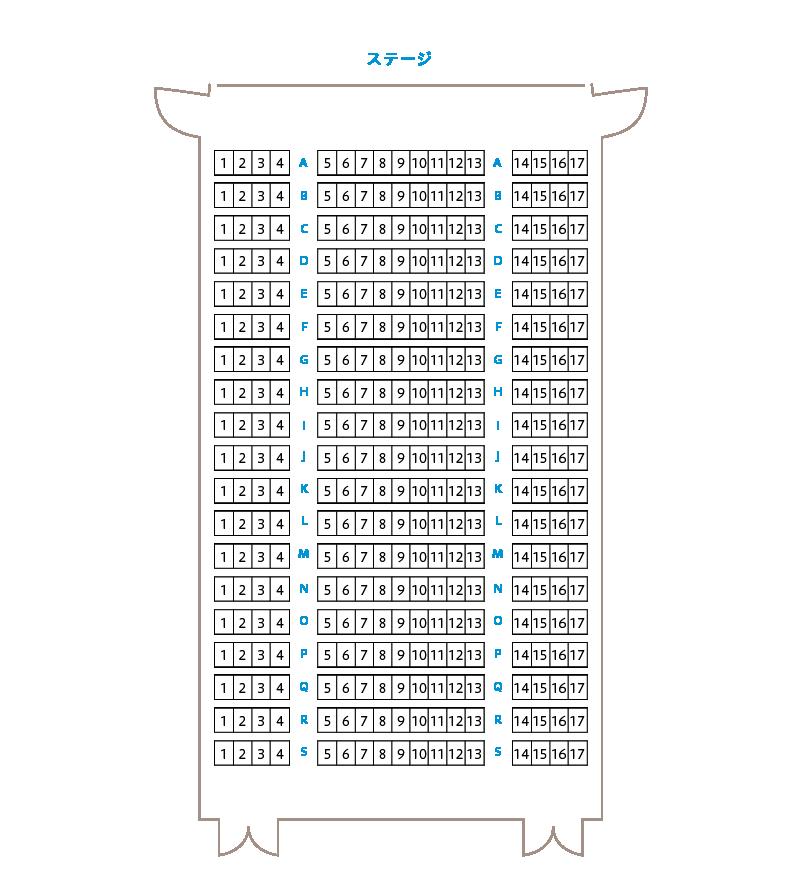 座席表小ホール