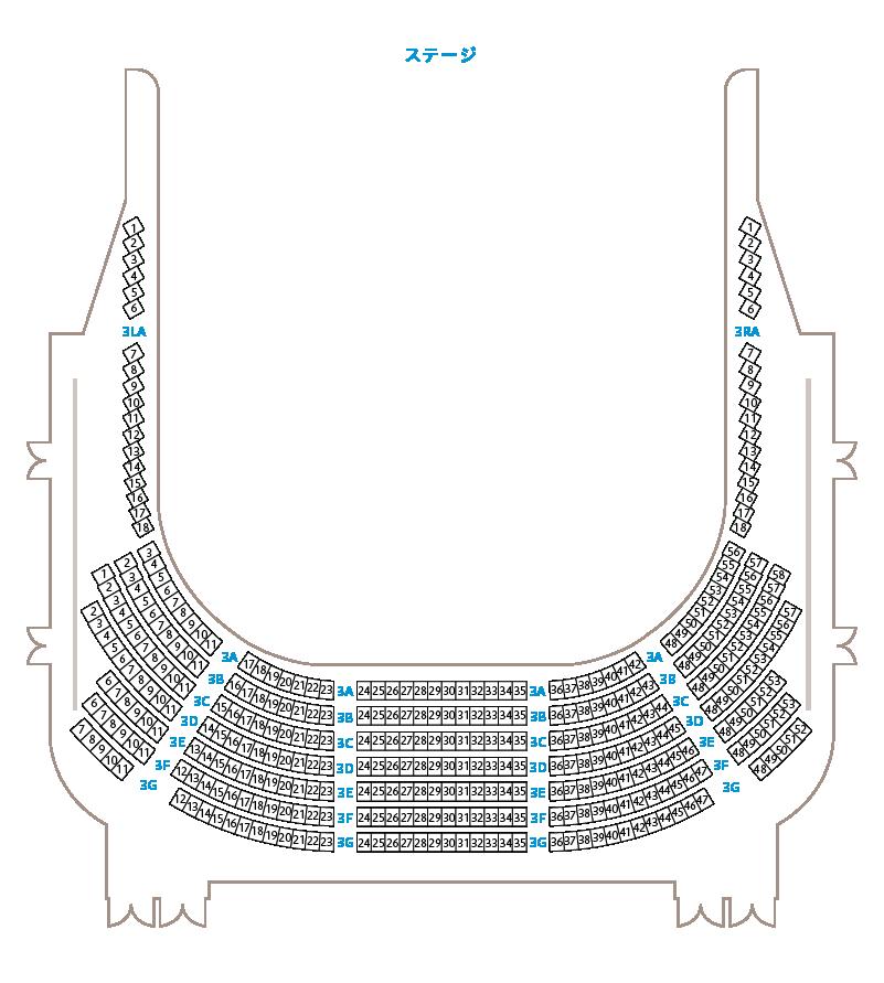 座席表大ホール3階