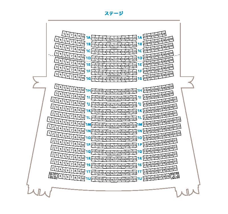 座席表中ホール1階