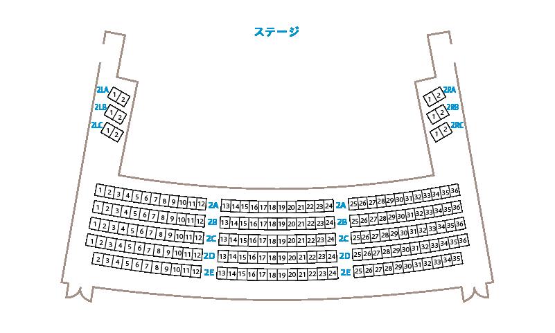 座席表中ホール2階